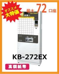 KB-272EX