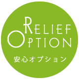 RELIFE OPTION
