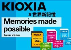 kioxia製品