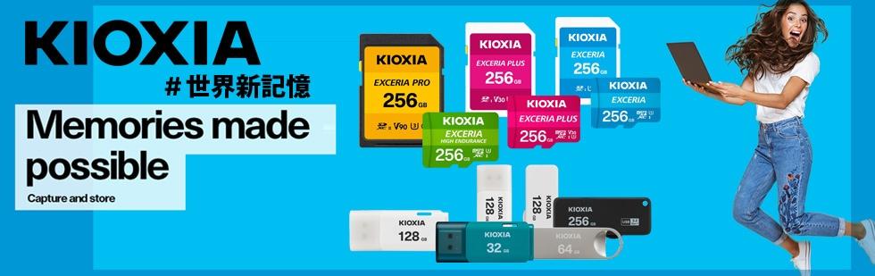 kioxia製品カテゴリページ
