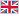 イギリス車専用フロアマット