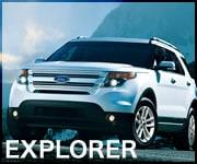 フォード エクスプローラー explorer フロアマット