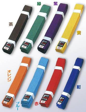 柔道帯の色見本画像