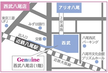 西武八尾店MAP