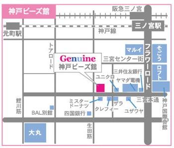 神戸店MAP