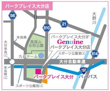 大分店MAP