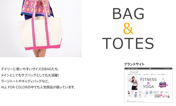 BAGS&TOTES
