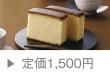 定価1,500円