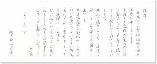 文例記号 W【特殊】