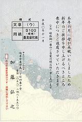 文章:(ウ) 用紙:S100