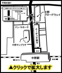 新宿銀の蔵地図