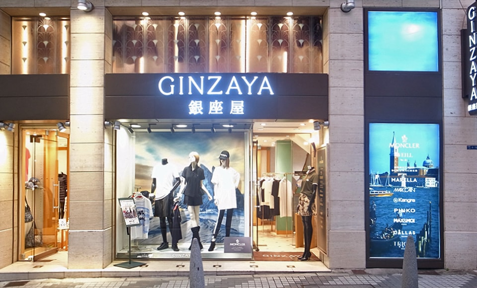 MONCLER モンクレールなど、大阪 心斎橋 銀座屋はイタリアブランド商品を多数取り揃えています。