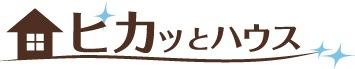 プロ仕様を自分でDIY!フロア(床)コーティング剤 『グラスヴェール』公式取り扱い店「ピカッとハウス」