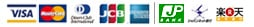 支払方法:VISA/MASTER/DINERS/JCB/AMEX/代金引換
