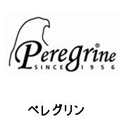 Peregrine/ペレグリン
