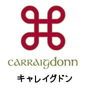 CARRAIG DONN/キャレイグ・ドン