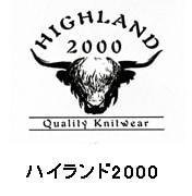 HIGHLAND 2000/ハイランド2000