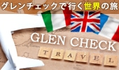 glencheck1 TRAVEL