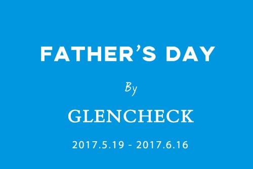 父の日 グレンチェック