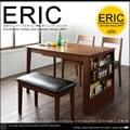 伸縮 W90-120 ダイニングテーブル エリック 4点セット