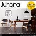 北欧 モダン デザイン ユハナ|ダイニングテーブルセット