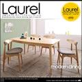 北欧スタイル ダイニングテーブル ローレル 5点セット W150