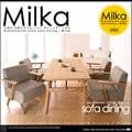 北欧 ソファ ミルカ|ダイニングテーブルセット