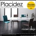 ホワイト ガラス|ダイニングテーブルセット プラシデス