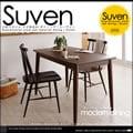 北欧スタイル 無垢 ダイニングテーブル 3点セット(W115)