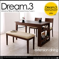 北欧デザイン 収納付 伸縮 ダイニングテーブル 4点セット