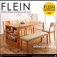 北欧デザイン 収納シェルフ付 伸縮 ダイニングテーブル 6点セット