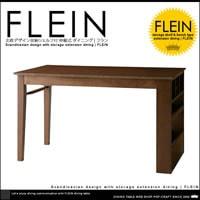 北欧デザイン 収納シェルフ付 伸縮 ダイニングテーブル W135-170
