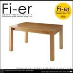伸縮 ダイニング|フィーア テーブル W120-180