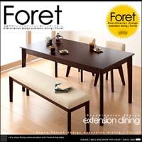 北欧デザイン 伸縮 W150-200 ダイニングテーブル 4点セット
