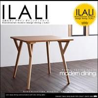 北欧モダン デザイン ダイニングテーブル W80