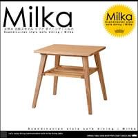北欧スタイル ソファ ダイニング ミルカ|サイド テーブル W80