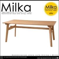 北欧スタイル ソファ ダイニング ミルカ|テーブル W160