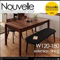 ヌーベル 伸縮 ダイニングテーブル 4点セット W120-150-180