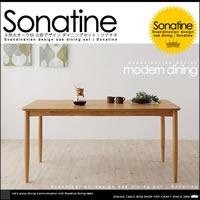 北欧デザイン オークダイニングテーブル W150