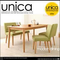 ユニカ|ダイニングテーブル 4点セット Dタイプ W150