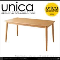 ユニカ|ダイニングテーブル W150