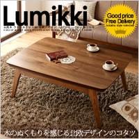 こたつ テーブル|ルミッキ