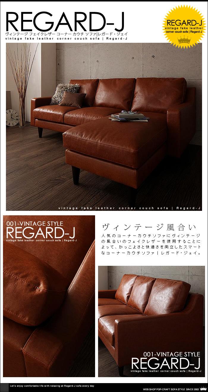 ������ơ��� �����ʡ� ������ ���ե���Regard-J�ۥ쥬���ɡ������� (2)