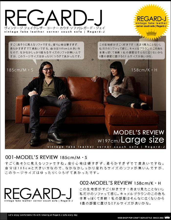 ������ơ��� �����ʡ� ������ ���ե���Regard-J�ۥ쥬���ɡ������� (9)