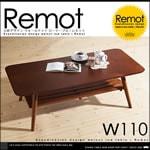 北欧デザイン ウォールナット 棚付き ローテーブル W110