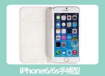 iPhone6/6s������ ��Ģ��
