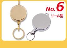 ランキング6位 ハメパチ レギュラー長方形(中) KK50 (CAA-K50A)