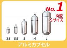 ランキング1位 ハメパチ ミ長方形(プリクラ大) KK30 (CAA-K30A)