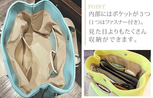 内部にはポケットが3つ(1つはファスナー付き)。見た目よりもたくさん収納ができます。