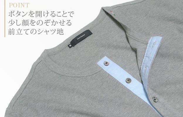 ボタンを開けることで少し顔をのぞかせる前立てのシャツ地がポイント